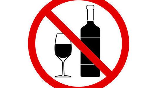 Janvier sec…nouvelle attaque anti-vin!
